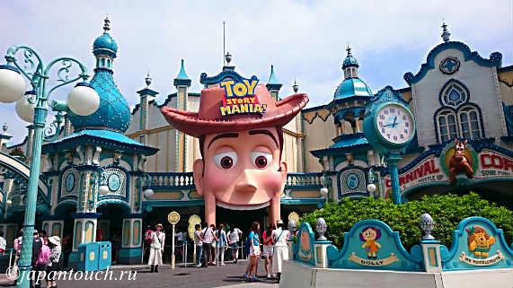 Токийский ДиснейСи, аттракцион по мотивам Toy Story