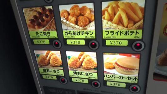 Торговые автоматы с горячим фастфудом
