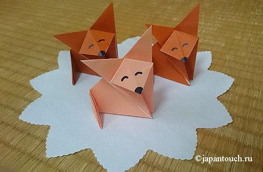 Оригами «Лисичка», для детей и начинающих(´∀`*)🎶