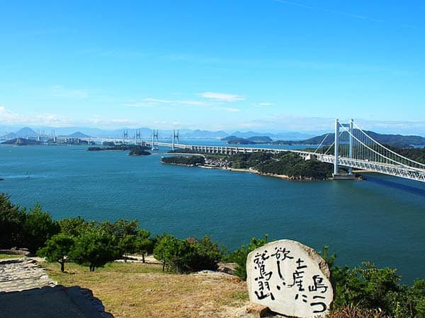 seto-ohashi-bridge
