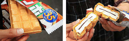 Мороженое с вафлей