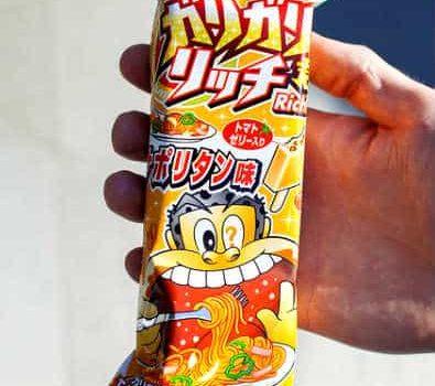Интересное японское мороженное! Какой вкус и какое бывает!