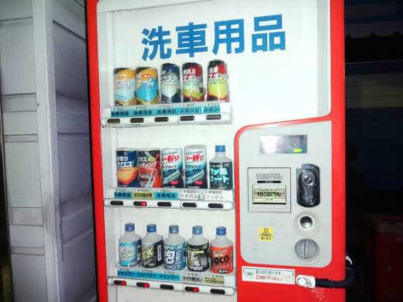 Торговые автоматы средства для мойки машин