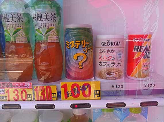 торговый автомат в Японии знак вопроса