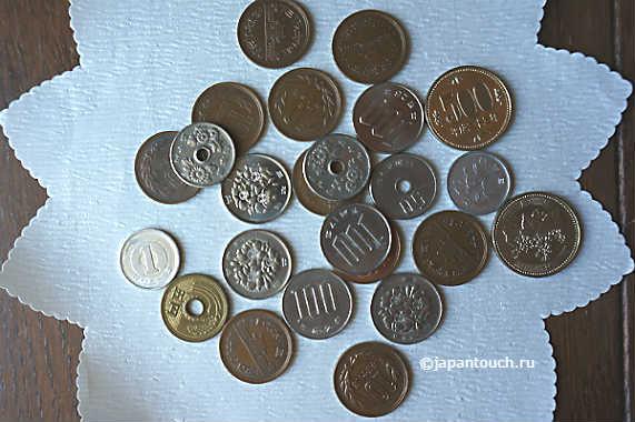 японские современные монеты