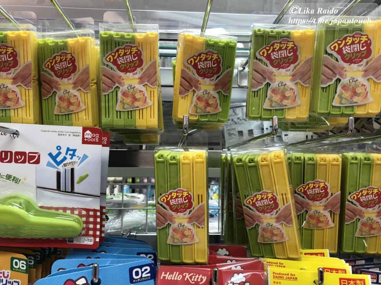 Японский 100 йенник – рай для шопоголика:)