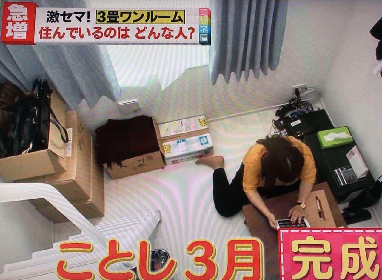 квартиры в Токио и цены на них