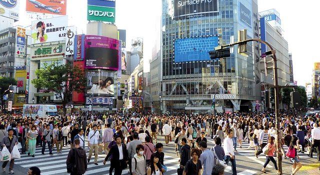 Квартиры в Токио: каморка за 500 долларов