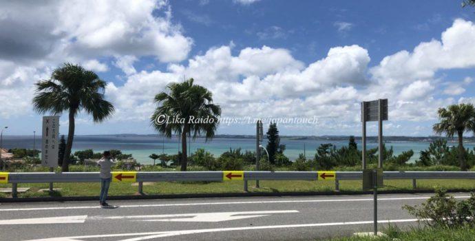 Другая Япония: Окинава – тропический рай в Тихом океане