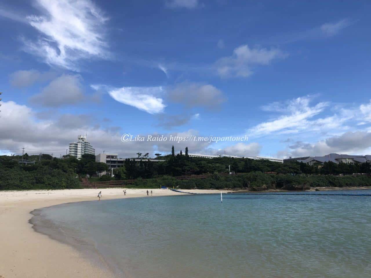 о посмотреть на Окинаве