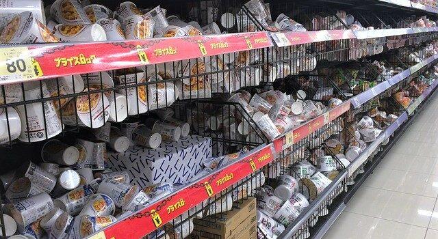 Рамен и маркетинговый ход японских супермаркетов.